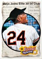 MLBカード 93UPPERDECK Willie Mays #48 of 54 BASEBALL HEROES