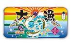 【タフケース仕様】大漁旗スマホケース(ワカサギ)