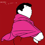 [CD] TANAKA AKIRA - NEW TOWN +