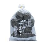 黒ごまきな粉 サーターアンダギー 10個入り1袋 送料込みさーたーあんだぎー 沖縄 沖縄土産 セサミン