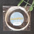 純銀線「シルビヤン」 0.4mm × 5m巻 (お試しサイズ)