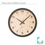 KATOMOKU muku round wall clock 8 km-81BRC 電波時計