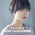 BEBEファンクラブ(年会費)