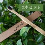 上勝~KAMIKATSU~ 2本セット/ Pack of Two