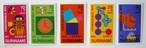 児童福祉 / スリナム 1972