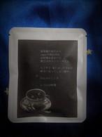 眠れぬ夜の為の―オリジナル・ドリップコーヒー