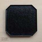 [蝶野秀紀]和紙貼八角盆(正方形)/黒