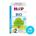 [6箱セット] Hippビオ粉ミルク800g (2~3,12)