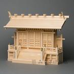 横通三社宮 板屋根(片屋根)2尺