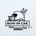 【受注生産販売品】BENIBULL BUHI IN CAR カッティングステッカー