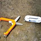 GUARD ガード 超小型ジッパーシザーズ アイガーツール×GUARD コラボ商品 scissorskey アウトドア レスキュー
