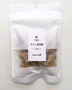 ヨロン島黒糖くるみ35g