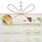 【お歳暮】国産大豆のお豆腐ギフト