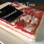 パンチェッタ CORTEBOUNA【塩漬け生ベーコン|100グラム単位量り売り】イタリア産