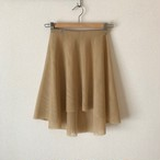 ◆Minimalist Ballet Skirt: TAN (ミニマリスト・プルオンバレエスカート(タン・ベージュ))