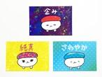 〔新宿オンライン〕やばい / おしゅしのいかなる時も輝くポストカード