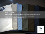 クルーネックシャツ:アイスプレミアムコットン