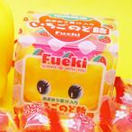 レギュラーサイズ【福岡限定】フエキあまおう果汁入りいちごのど飴