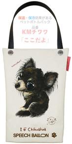 【全4種】柴犬・秋田犬・ダックスフンド・ミニチュアピンシャー・ヨークシャテリア「I ♡ PET」(ペットボトルバック)