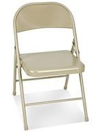 ULINE Metal folding chair (ULINEメタルチェアー・折りたたみ)