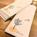 オリーブの木 長封筒 (15枚セット)