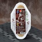 有機玄米おにぎり-プレーン 「那須くろばね芭蕉のお米」100%使用 [Organic brown rice ball]