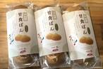 朝ドラ「エール」記念甘食お土産セット・9個入