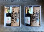 秋番茶と黒豆ぽん酢と根蕈果(野菜チップスミニ)