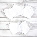 【おおやまとみこ】立体布マスク(レース・マーガレットホワイト)・大人用サイズ/マスク