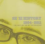 新発売「SEiZI HISTORY 1994~2011」初回予約特典付限定50枚