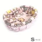 ふーじこちゃんママ手作り ぽんぽんベッド(サテンライトピンク・フリース・ねこお洗濯柄) Sサイズ 【CBPP02-0120S】