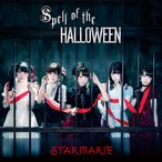 CD 『Spell of the HALLOWEEN』