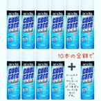 【予約受付開始】10本のお値段で11本届くクールケアプラス(エタノール63%)+アルコールジェル1本