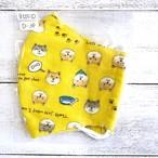 【おおやまとみこ】立体布マスク(柴犬)・大人用サイズ/マスク