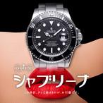 OMEX SHABURINER オメックス シャブリーナ メンズ 腕時計 日本製 ムーブメント 金時計 銀時計 [送料全国一律0円]