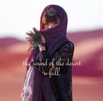 【CD】the Sound of the Desert / u-full