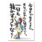 LIFE (100枚入)