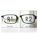 同時購入特典付きR1+R2(数量限定)
