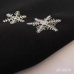 正絹ちりめん 雪の結晶の帯揚げ 黒