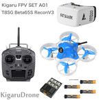 【KigaruDrone タイニーコンボセット タイプA01 T8】BetaFPV 65S(ブラシモーター) + T8SGV2plus + Fatshark RECONゴーグルV3 + 充電器 + バッテリーセット