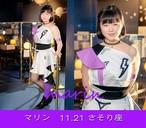 MARIN Singing Star 2020☆