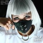 サイバーマスク(CYBER MASK) 黒×緑