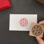 【セール】使いやすい丸型 和柄消しゴムはんこ(麻の葉)