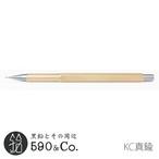 【IJ Instruments】Number 9 Mechanical Pencil (KC)