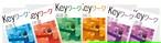 教育開発出版 Keyワーク(キイワーク) 国語 中1 各教科書準拠版(選択ください) 新品完全セット