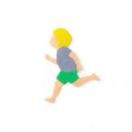 アイロン接着フェルトアップリケ(走る男の子)
