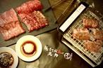 〈3回お肉が届く〉専用ミニロースタープレゼント!厳選牛盛り合わせ焼肉キット