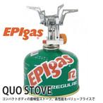 EPIgas(イーピーアイ ガス) QUO STOVE ストーブ 小型 ガスバーナー コンロ ゴトク 携帯 アウトドア キャンプ グッズ サバイバル S-1032