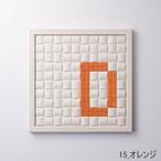 【D】枠色ホワイト×セラミック インテリア アートフレーム 脱臭調湿(エコカラット使用)