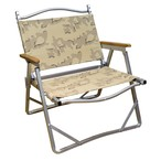 CF Chair Cover Kit Desert Camo